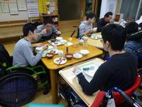 『晩餐会』