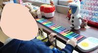電子ロールピアノ